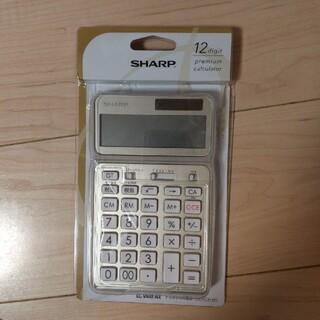 シャープ(SHARP)の【値下げ中】シャープ   電卓50周年記念モデル シャンパンゴールド(オフィス用品一般)