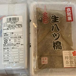 chikotomoさん(菓子/デザート)