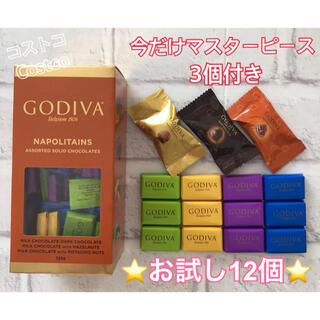 コストコ(コストコ)の数量限定☆*°コストコ GODIVA ナポリタンチョコレート バラ12個+α(菓子/デザート)