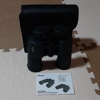 双眼鏡 Vixen アスコット ZR7×50WP (その他)