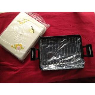 ロースター焼き網/グリル新品(調理道具/製菓道具)