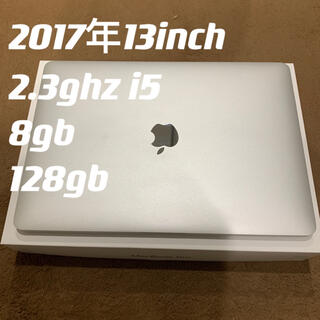 Apple - MacBook pro 13インチ 2017