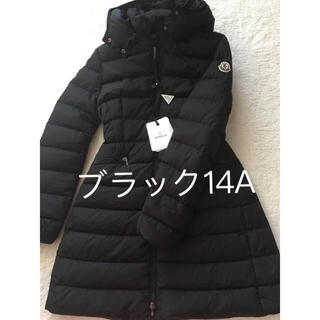 MONCLER - 新品 moncler CHARPALモンクレール シャーパル ブラック 14A