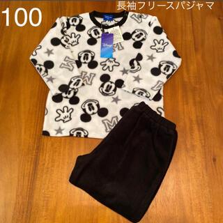 ディズニー(Disney)の新品 ディズニー ミッキー 長袖パジャマ フリースパジャマ 男の子 子供 100(パジャマ)