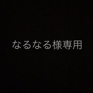 サバゲー マガジン (個人装備)