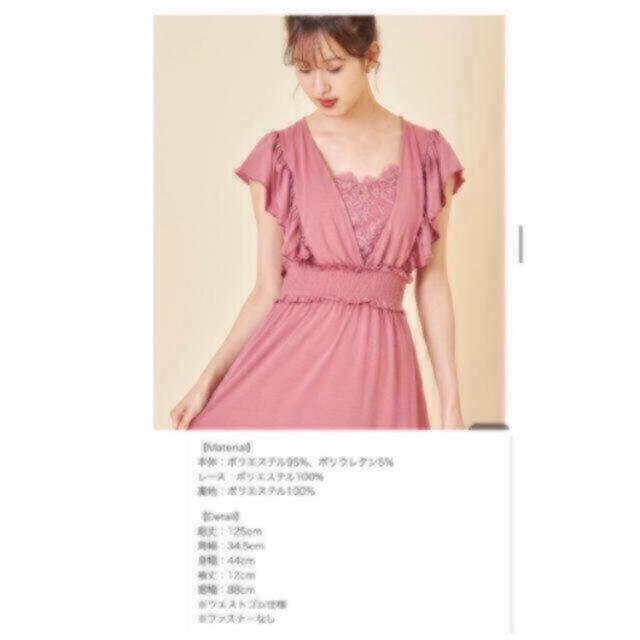tocco(トッコ)の新品♡tocco closet  シャーリング ミディワンピース ピンク レディースのワンピース(ロングワンピース/マキシワンピース)の商品写真