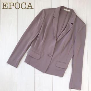 エポカ(EPOCA)のEPOCAエポカ テーラードジャケット ブラウン40ドレープ春秋冬(テーラードジャケット)