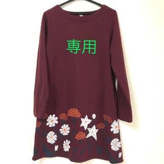 グラニフ(Design Tshirts Store graniph)のチュニック(チュニック)