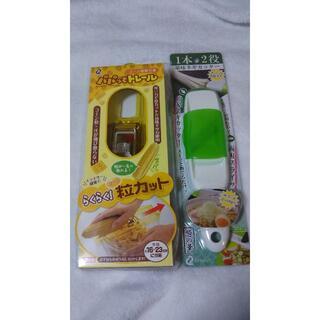 新品 薬味ネギカッター 葱の華(調理道具/製菓道具)