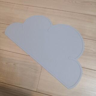 1/31まで★雲 シリコンマット 水色 くすみブルー(離乳食器セット)