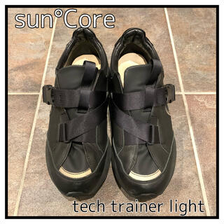 ステュディオス(STUDIOUS)のsun°Core サンコア tech trainer light(スニーカー)