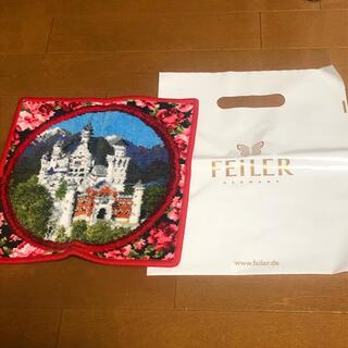 FEILER - フェイラー ハンカチ ドイツ ノイシュバンシュタイン城