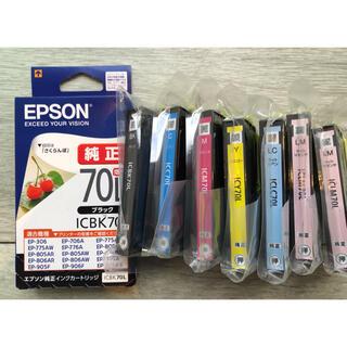 EPSON エプソン純正インクカートリッジ 増量 6色+2本セット さくらんぼ