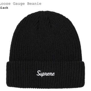 Supreme - Supreme loose gauge beanie Black ニット帽 黒