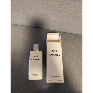 シャネル(CHANEL)のCHANEL No19 シャワージェル 200ml(ボディソープ/石鹸)