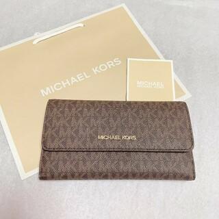 マイケルコース(Michael Kors)の最新モデル 新品 マイケルコース ブラウン×ゴールド(財布)