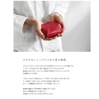 IL BISONTE - 財布