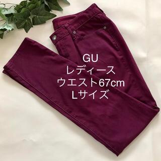 ジーユー ズボン カジュアルパンツ イージー Lサイズ