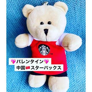 スターバックスコーヒー(Starbucks Coffee)のzucca様💖バレンタイン💖中国🇨🇳スタバ 赤エプロンベアリスタ×2体(ぬいぐるみ)