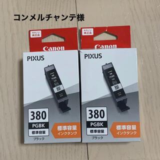 キヤノン(Canon)のCanonインク 380PGBK(オフィス用品一般)
