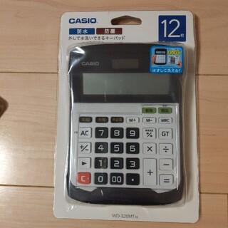カシオ(CASIO)のカシオ 防水防塵電卓12桁デスクサイズ(オフィス用品一般)
