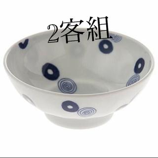 ハサミ(HASAMI)の2客組 波佐見焼 インディゴジャパン 渦丸紋柄 直径10.5cm 西海陶器(食器)