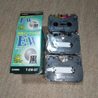 カシオ(CASIO)のCASIO インクリボン T-EW-ST(オフィス用品一般)