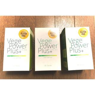ベジパワープラス 3箱セット(青汁/ケール加工食品)