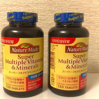 オオツカセイヤク(大塚製薬)のネイチャーメイド スーパーマルチビタミン ミネラル 2個セット(ビタミン)