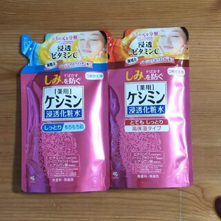 コバヤシセイヤク(小林製薬)のケシミン化粧水詰め替え(化粧水/ローション)