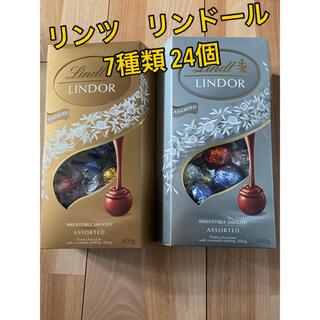リンツ(Lindt)のリンツ リンドール トリュフチョコレート ゴールド&シルバー7種類 24個(菓子/デザート)