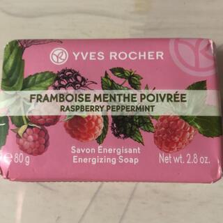 Yves Rocher - 新品未使用 イヴ ロシェ ボディウォシュソープ ラズベリーペパーミント