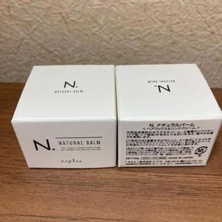 NAPUR - 2個セット ナプラ N. ナチュラルバーム 18g