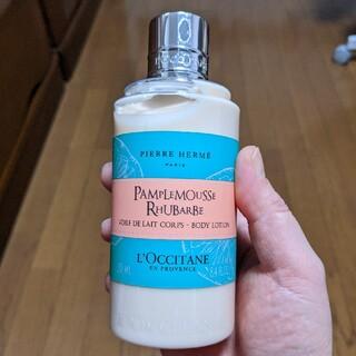 L'OCCITANE - ロクシタン ボディーミルク