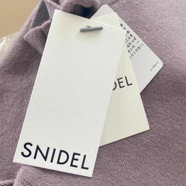 snidel(スナイデル)のSNIDEL◆ホワイトカラーワンピース◆PNK◆新品◆タグ付き レディースのワンピース(ロングワンピース/マキシワンピース)の商品写真