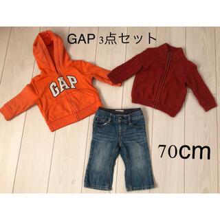 ギャップ(GAP)のbaby  Gap  3点まとめ売り 全て70cm(トレーナー)