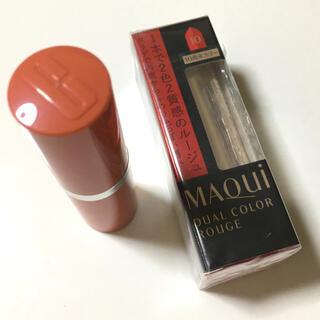 MAQuillAGE - MAQuillAGE デュアルカラールージュ CLINIQUE メロンポップ