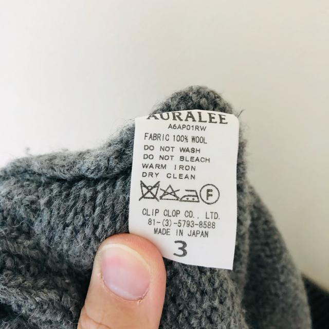 COMOLI(コモリ)のオーラリー  AURALEE 16aw ニット プルオーバー 3 グレー メンズのトップス(ニット/セーター)の商品写真