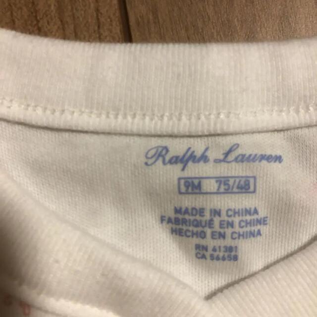 Ralph Lauren(ラルフローレン)のラルフローレン ロンパース キッズ/ベビー/マタニティのベビー服(~85cm)(ロンパース)の商品写真