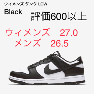 NIKE - NIKE WMNS DUNK LOW WHITE BLACK