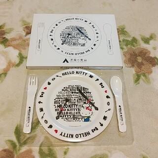 ハローキティ(ハローキティ)のハローキティ お皿 皿 フォーク スプーン セット ノベルティグッズ 300円(キャラクターグッズ)