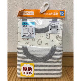 ニシマツヤ(西松屋)のハリネズミ柄長袖シャツ2枚80㎝(肌着/下着)