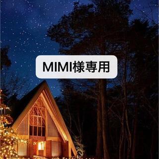 MIMI様専用(生地/糸)