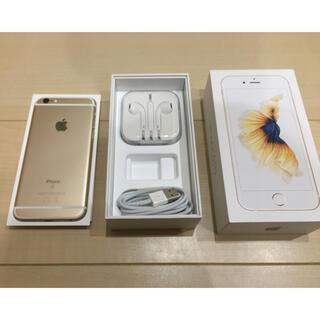 iPhone - 【 SIMフリー】iPhone 6s Gold 32 GB