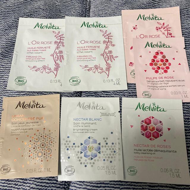 Melvita(メルヴィータ)のメルヴィータ試供品いろいろ コスメ/美容のキット/セット(サンプル/トライアルキット)の商品写真