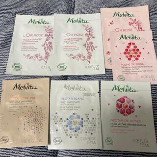 メルヴィータ(Melvita)のメルヴィータ試供品いろいろ(サンプル/トライアルキット)