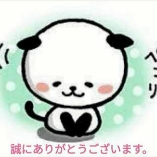 mau様専用(ショルダーバッグ)