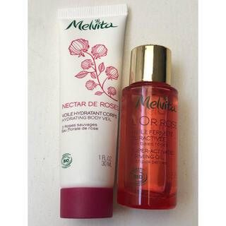 メルヴィータ(Melvita)の新品 メルヴィータ ロルロゼボディオイル&NR ボディミルク30ml セット(ボディオイル)