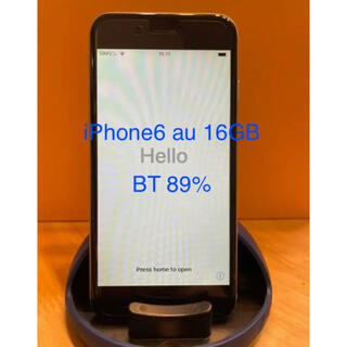 Apple - iPhone6 16GB au バッテリー89%