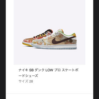 NIKE - 【新品・未使用】nike sb dunk low street hawker